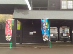 苫前・小平・羽幌のツアー