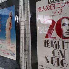 松崎しげるなど昔のここでのライブ開催時のポスターがありました