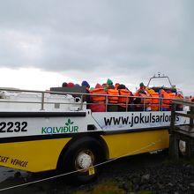 ヨークルスアゥルロゥン氷河湖のボート ツアー