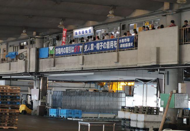 魚市場食堂