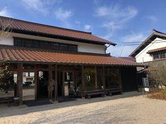 湯ノ川温泉・斐川のツアー
