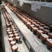 鎌倉のコンフィチュールの専門店