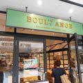 写真:BOUL'ANGE ジャズドリーム長島店