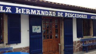 ラ エルマンダ デ ペスカドーレス