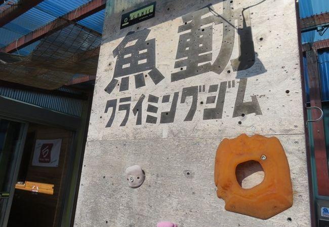 国営木曽三川公園かさだ広場