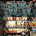 藤娘 (成田空港中央店)