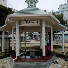 松川公園足湯「ふれあいの湯」