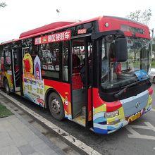 地下鉄3号線の熊猫大道駅前から出ている直通バス