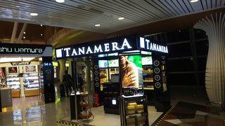 タナメラ (クアラルンプール国際空港店)