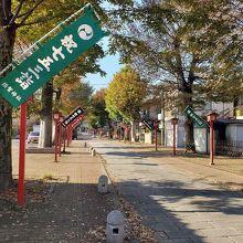 旧日光街道から続く参道