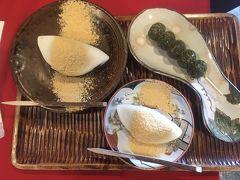 嵐山・嵯峨野・太秦・桂のツアー