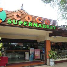 ココ スーパーマーケット (バリコレクション店)