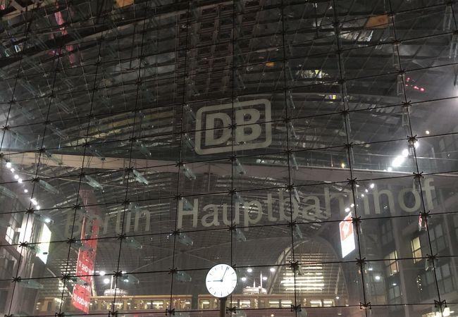ドイツの中心駅
