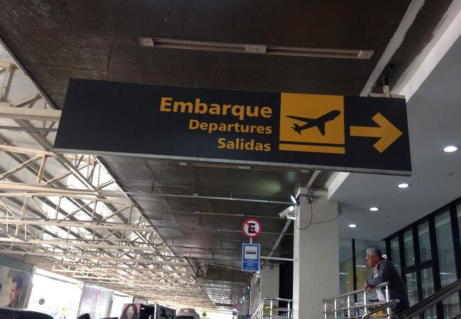 小さな空港