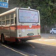 桂浜から高知中心街まではMy遊バスのチケットが使えます