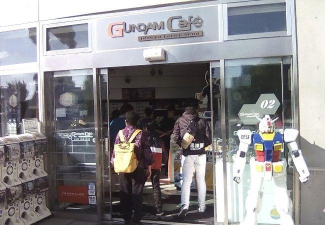 ガンダムカフェ ダイバーシティ東京プラザ店