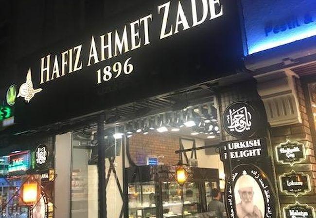 Hafız Ahmet Zade Ortahisar