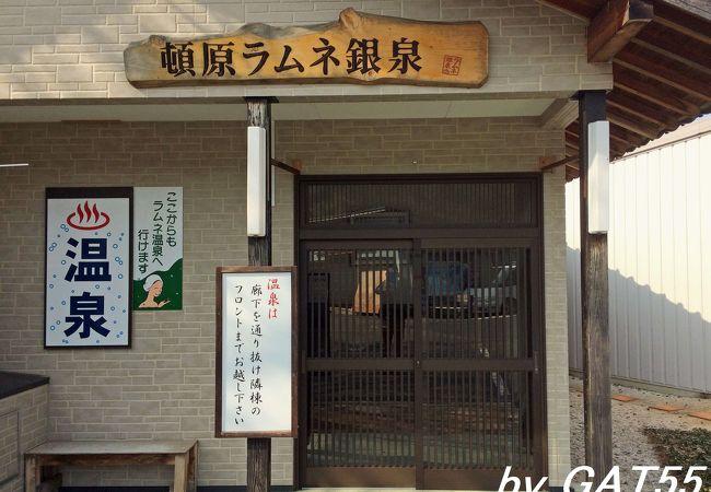 日本有数の炭酸温泉