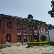 歴史ある赤レンガの建物