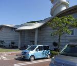 一支国博物館