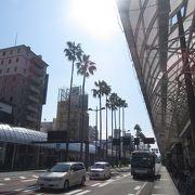 宮崎市街を代表する通り