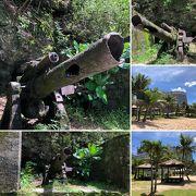 ニッコーグアムのビーチから5分ほど歩いたところに旧日本軍の大砲が残されている
