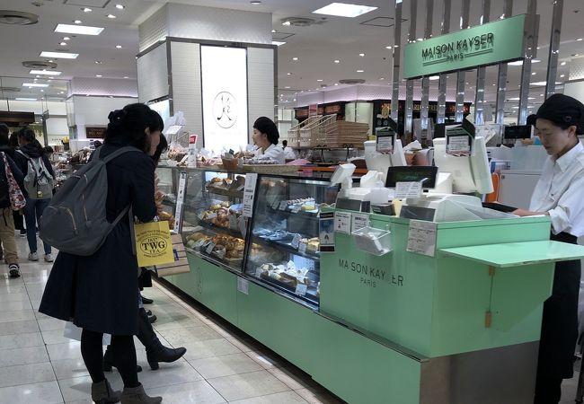 そごう 横浜 店 営業 時間