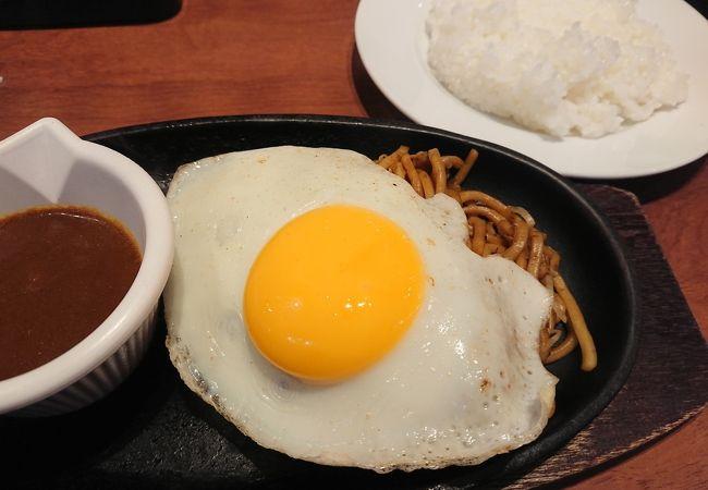 広島焼とハンバーグの店