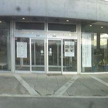 忠類ナウマン象記念館
