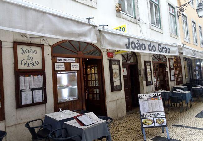老舗のレストランでいただくポルトガル料理