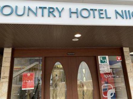 カントリーホテル新潟 写真