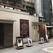 台湾式ジャンプーが体験出来る日本語可の美容院