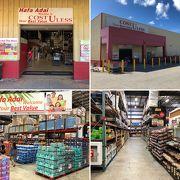 GPOにあるスーパー、倉庫のように野積みか棚にのっていて、一つが大きなパッケージで安い