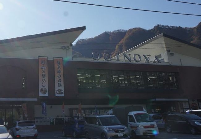 軽井沢に抜ける時の休憩ポイント