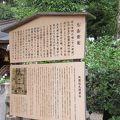 写真:八坂神社 忠盛燈籠