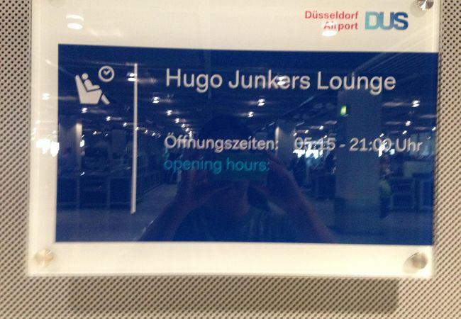 Hugo Junkers Lounnge (Dusseldorf International Airport)