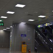 新しくコンパクトな国際空港です。