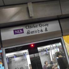 クラーク キー駅
