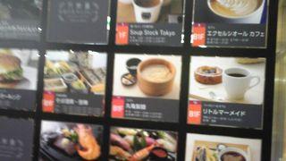 お茶の水サンクレール