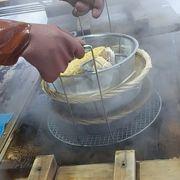 体験型の蒸し料理