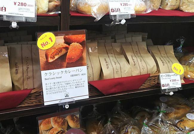 ピコット 箱根湯本駅前店