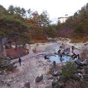 湯畑とならぶ観光スポット