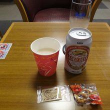 成田国際空港 ビジネス&トラベルサポートセンター