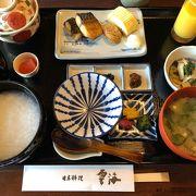 ANAクラウンプラザホテル広島に泊まったら、たいてい「雲海」さんで朝食を食べます