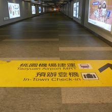 台北駅地下のルート案内