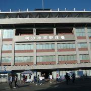 明治神宮野球場は、神宮外苑のスタジアム通りにあります。大学野球の聖地かもしれません。