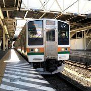 北関東の郊外を結ぶ鉄路