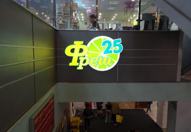 地元の大型スーパー