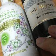 ぶどうジュースや梅酒などワイン以外の品も色々試飲可能