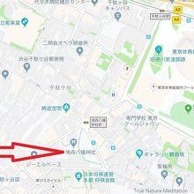 鳩森八幡神社は、千駄ヶ谷駅の南にあり、国立競技場の西側です。